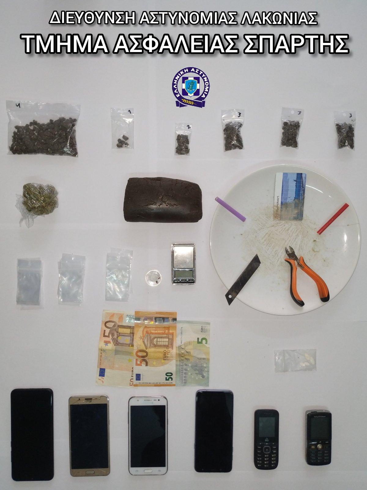 Σπείρα ναρκωτικά Αθήνα