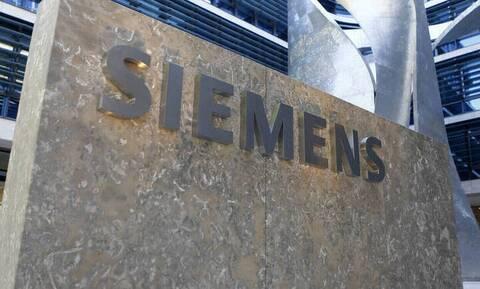 Υπόθεση Siemens: Πότε κάθονται και πάλι στο... σκαμνί οι κατηγορούμενοι