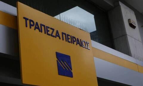 Τράπεζα Πειραιώς: Προ φόρων κέρδη 275 εκατ. ευρώ στο πρώτο τρίμηνο 2021