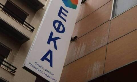 Ο e-ΕΦΚΑ για τις μειώσεις συντάξεων χηρείας σε 5.500 συνταξιούχους