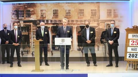 Στο Χρηματιστήριο Αθηνών ο Πρέσβης των ΗΠΑ