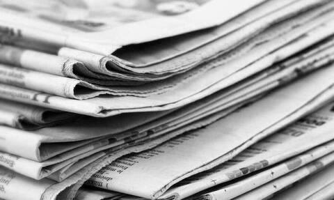 Πρωτοσέλιδα εφημερίδων σήμερα, Τετάρτη 26/05