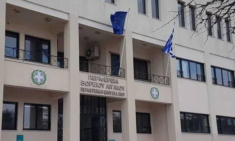 ΑΣΕΠ: Προσλήψεις 15 ατόμων στην ΠΕ Χίου