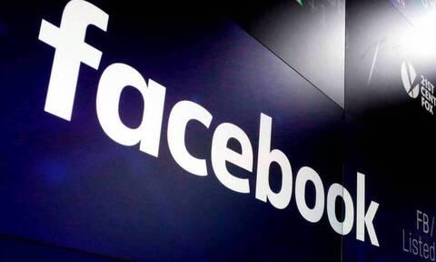 «Έκρηξη» fake news: 18 εκατ. κείμενα κατέβασε το Facebook από την έναρξη της πανδημίας