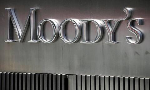 Moody's: Υποβάθμιση εάν αναστραφεί η πρόοδος στη μεταρρύθμιση των ελληνικών θεσμών