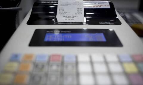 Φορολοταρία Απριλίου - aade.gr: Έγινε η κλήρωση για τα 1.000 ευρώ - Δείτε αν κερδίσατε