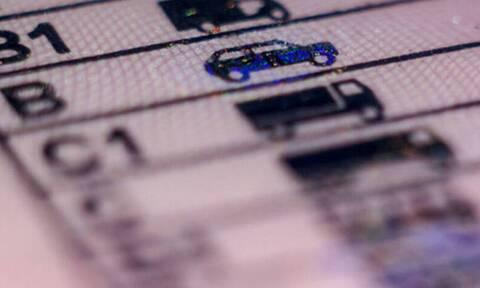 Ηλεκτρονικά πλέον η έκδοση άδειας και ανανέωσης διπλώματος σε όλη τη χώρα