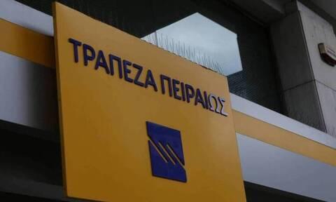 Τράπεζα Πειραιώς: Στηρίζει τις οργανώσεις παραγωγών του αγροτικού τομέα