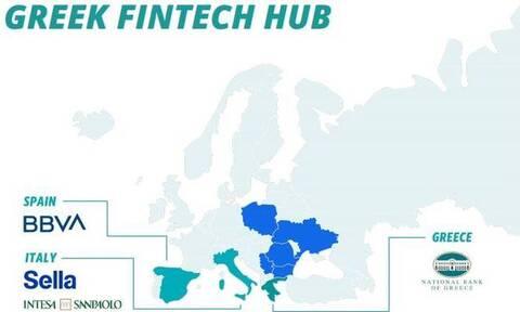 Μια σημαντική πρωτοβουλία για το Fintech στην Ελλάδα