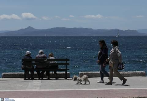 Βόλτα Αθήνα