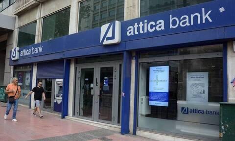 Attica Bank: Απολύτως αβάσιμα τα δημοσιεύματα που αναφέρονται σε απορρόφηση της τράπεζας