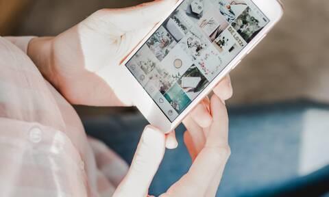 Θες να κρύωεις τα likes στο Instagram; Τώρα μπορείς!