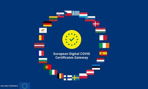 Ευρωπαϊκό Ψηφιακό Πιστοποιητικό: Η τελική μορφή του, τι θα βεβαιώνει, ποια δεδομένα θα περιλαμβάνει
