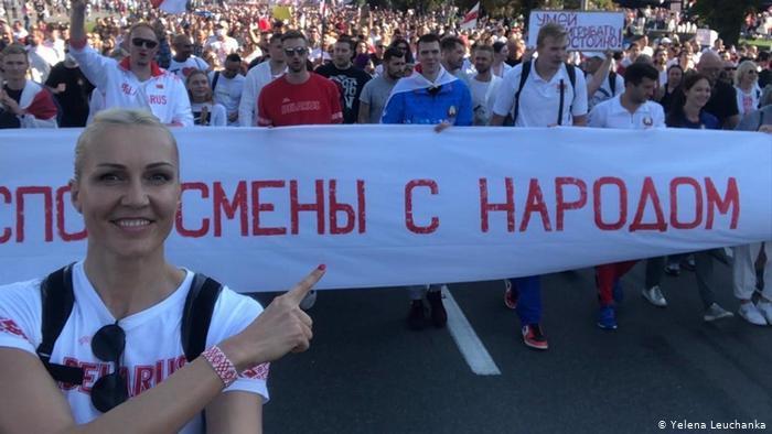 Yelena Leuchanka Γελένα Λεουτσάνκα