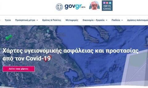 Κορονοϊος: Νέο εργαλείο για παρακολούθηση της πορείας της πανδημίας – Νέα μέτρα όταν υπάρχει έξαρση