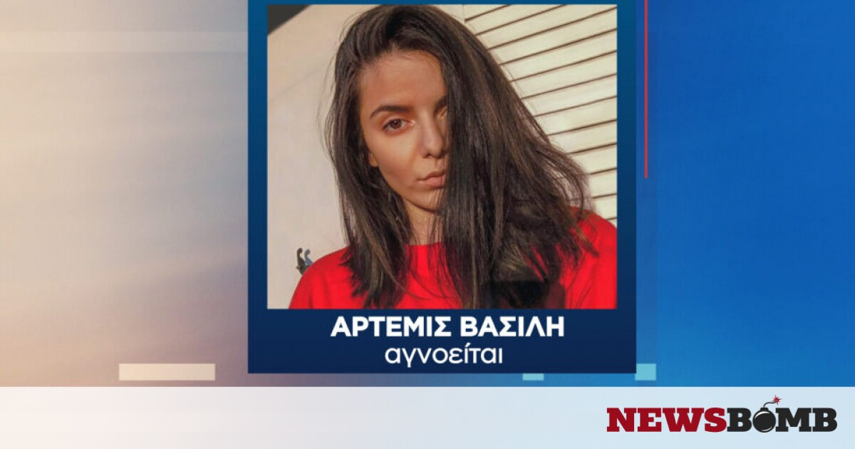 facebookArtemis Vasili