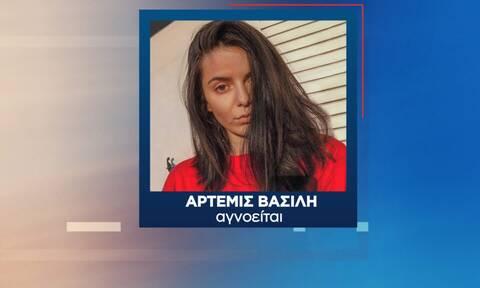 Κορωπί: Πώς τα ηλεκτρονικά στοιχεία θα «φωτίσουν» το θρίλερ της εξαφάνισης της 19χρονης Άρτεμις