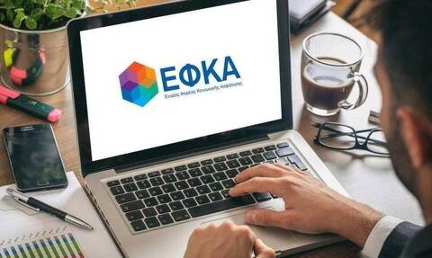 «Πρεμιέρα» για τις νέες Τοπικές Διευθύνσεις του e-ΕΦΚΑ σε Αγρίνιο, Θήβα, Καβάλα, Λάρισα και Κηφισιά