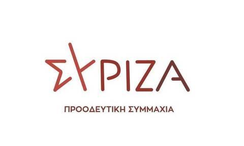 ΣΥΡΙΖΑ: Αναμένουμε ενημέρωση από την κυβέρνηση για τον αποκλεισμό Ελλήνων δημοσιογράφων στη Θράκη