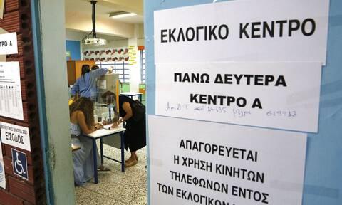 Κύπρος: Τα τελικά αποτελέσματα βουλευτικών εκλογών