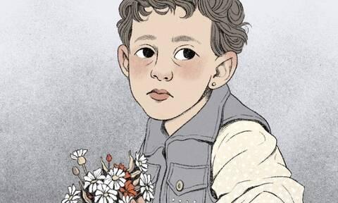 «Children of Israel and Gaza»: Σκίτσα για τα παιδιά - θύματα της διαμάχης