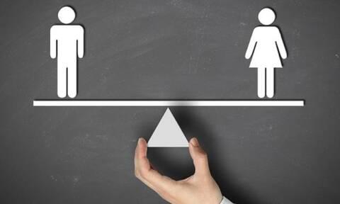 Πως η ισότητα των φύλων θα συνεκτιμηθεί στο Μηχανισμό Ανάκαμψης και Ανθεκτικότητας της ΕΕ