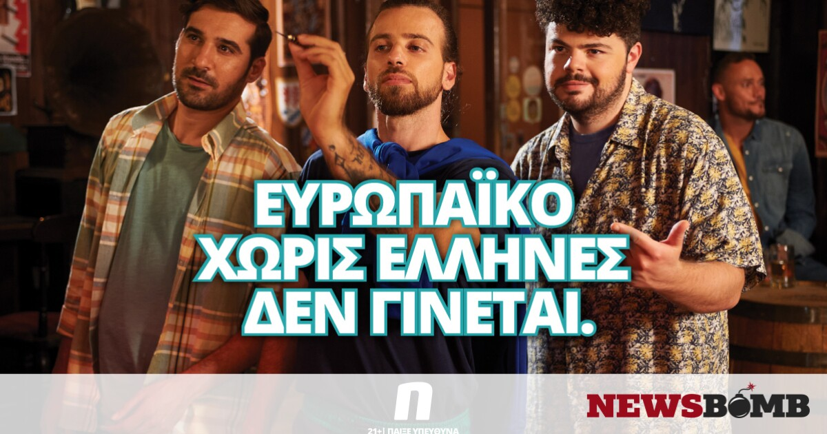 facebookPRESS NOVIBET EURO