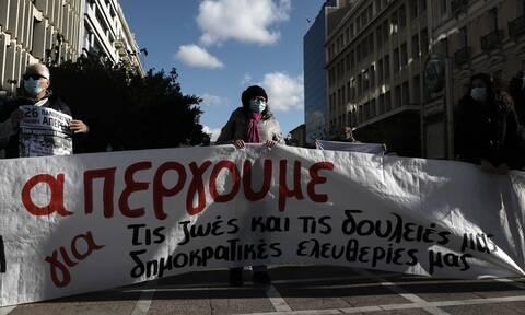 Απεργία: «Φρένο» για κινητοποιήσεις που κρίνονται παράνομες και καταχρηστικές