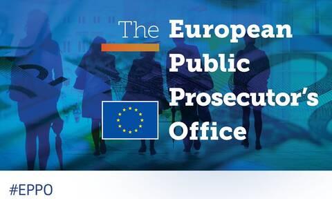 Ξεκίνησε η λειτουργία της Ευρωπαϊκής Εισαγγελίας κατά της διαφθοράς