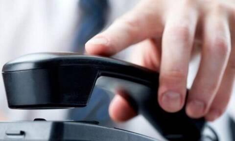 Λαμία: Απατεώνας προσπαθεί να εξαπατήσει επαγγελματίες με το «Λεφτά Στο Λεπτό»