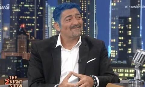 Μιχάλης Ιατρόπουλος: Γιατί έβαψε τα μαλλιά του μπλε - «Άκακος άνθρωπος» ο Στράτος Τζώρτζογλου