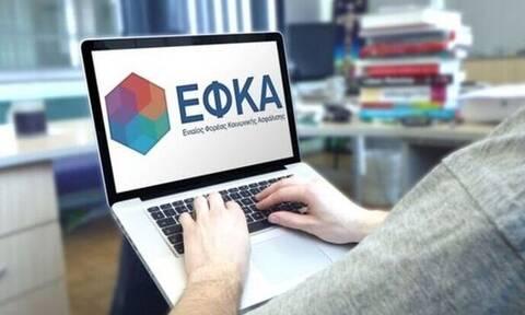 Ποιες υπηρεσίες του e-ΕΦΚΑ δεν εξυπηρετούνται στα ΚΕΠ