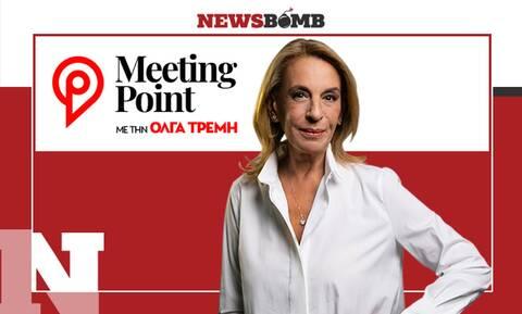 Meeting Point με την Όλγα Τρέμη στο Newsbomb.gr: Πρεμιέρα στις 3 Ιουνίου με τον Αλέξη Τσίπρα