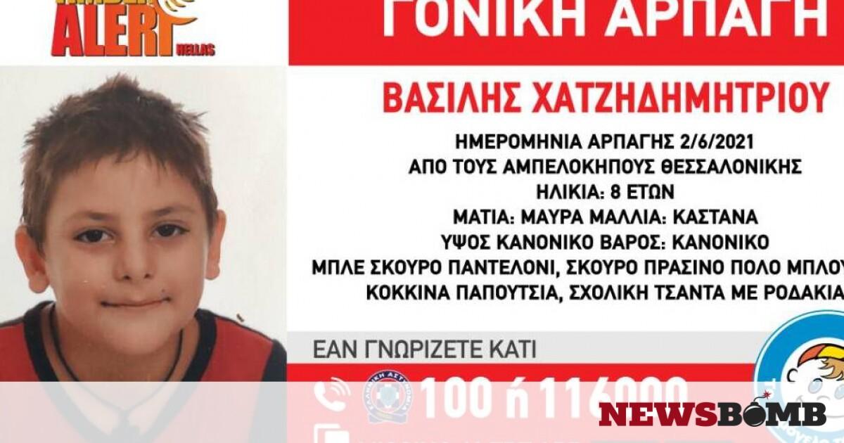 Amber Alert: Συναγερμός στη Θεσσαλονίκη – Μητέρα άρπαξε τον 8χρονο γιο της από το σχολείο – Newsbomb – Ειδησεις