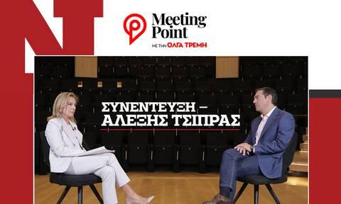 Meeting Point: Ο Αλέξης Τσίπρας αποκλειστικά στην Όλγα Τρέμη και στο Newsbomb.gr