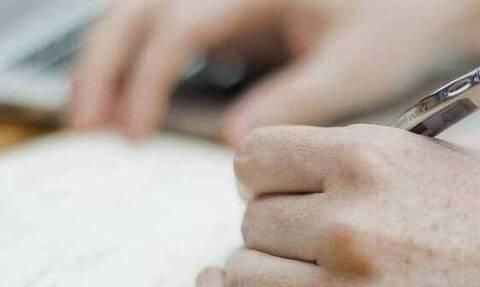 ΟΑΕΔ: Αλλάζει η προθεσμία ανανέωσης της κάρτας ανεργίας - Ποιους ανέργους αφορά
