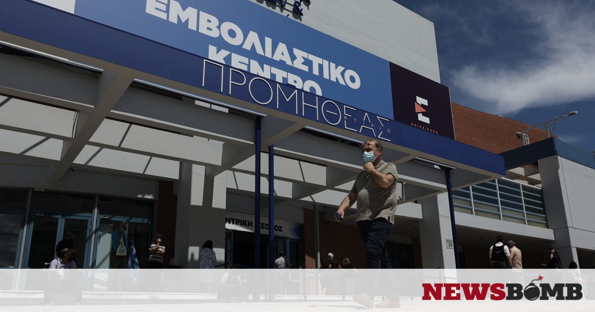 facebookemboliastiko kentro promitheas