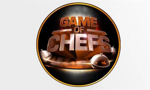 Game Of Chefs: Έρχεται ο πιο ανατρεπτικός διαγωνισμός μαγειρικής