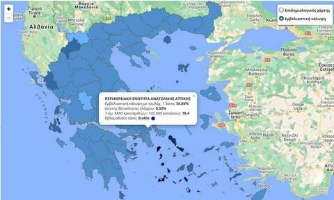 Κορονοϊός: Αυτοί είναι οι νέοι χάρτες για την εξέλιξη της πανδημίας και των εμβολιασμών στην Ελλάδα