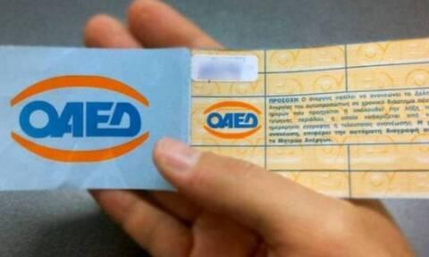 ΟΑΕΔ - Κάρτα ανεργίας: Τι αλλάζει και από πότε