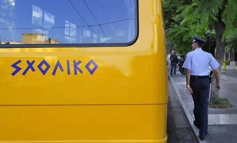 Υπουργείο Παιδείας: Έρχονται 50 προσλήψεις οδηγών και συνοδηγών σε σχολικά λεωφορεία