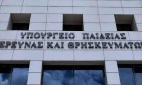 Ψηφιακά τα απολυτήρια γυμνασίων και λυκείων μέσω gov.gr