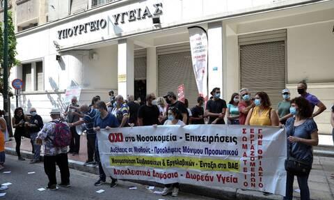 Απεργία στα δημόσια νοσοκομεία, στα Κέντρα Υγείας και την Πρόνοια την Πέμπτη (10/06)