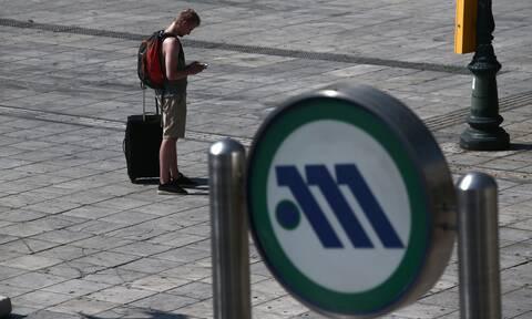 Απεργία στα ΜΜΜ: Χωρίς Μετρό, ΗΣΑΠ, Τρόλεϊ, Τραμ, Προαστιακό την Πέμπτη - Τι γίνεται με τα λεωφορεία