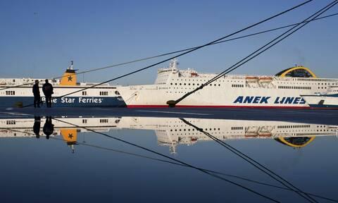 Δεμένα πλοία την Πέμπτη 10 Ιουνίου - Αίτημα να κηρυχθεί παράνομη και καταχρηστική η απεργία