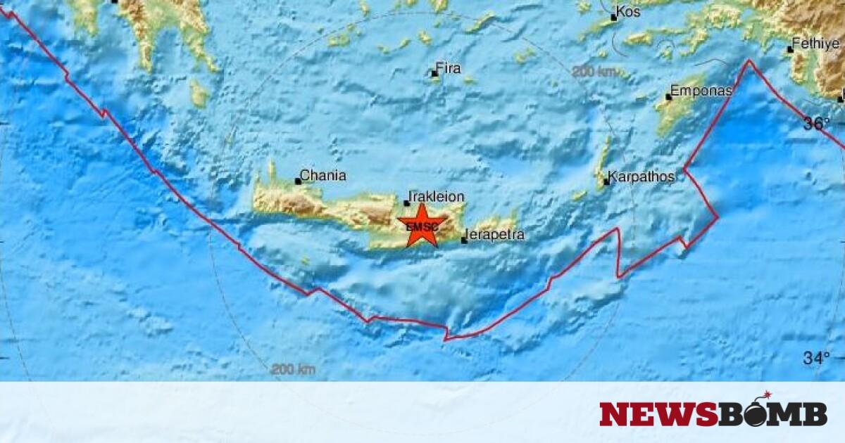 Σεισμός ΤΩΡΑ στο Ηράκλειο Κρήτης – Στο Αρκαλοχώρι το επίκεντρο (pics) – Newsbomb – Ειδησεις