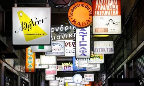 Beforelight: Οι άνθρωποι που «ντύνουν» τα όνειρα της πόλης με φως, μιλούν στο Newsbomb.gr