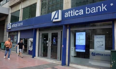 Attica Bank: Συνεχίζει την υλοποίηση του επιχειρηματικού της σχεδίου