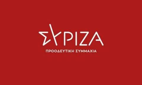 ΣΥΡΙΖΑ: Θα απαντήσει ο κ. Μητσοτάκης για τα φέσια στις τράπεζες ή θα κρυφτεί σαν κοινός μπαταχτσής;