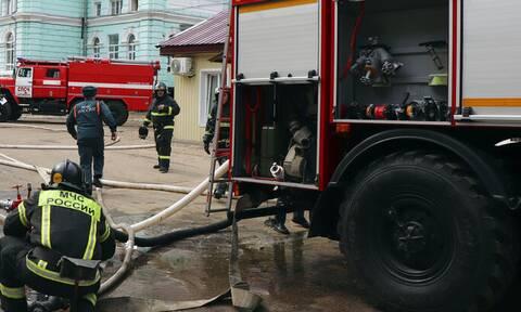 Φωτιά νοσοκομείο Ρωσία